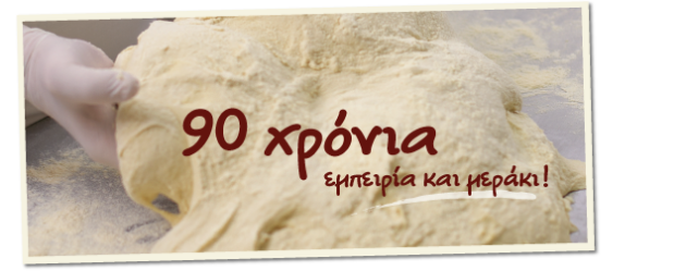 90_years