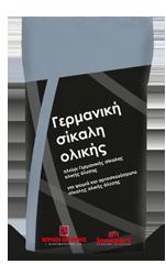 Aleyri_Germaniki_Sikali_Olikis
