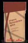 Kitrino_Thrakiotiko_Psilo_1400