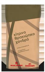 Kitrino_Thrakiotiko_Xondro_1401