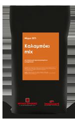 Migma_Kalampoki_Mix