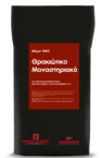 Migma_Thrakiotiko_Monastiriako