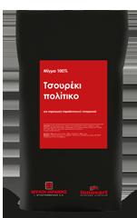 Migma_Tsoureki_Politiko