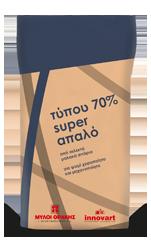 T70_Super_Apalo_1106