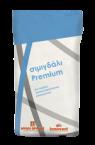 Simigdali_premium